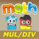 Play Math Monsters Multiplication/Division